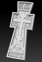 3д имитация православного креста